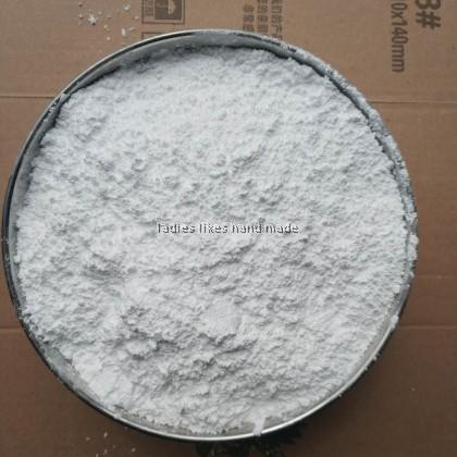 SCI85 Sodium Cocoyl Isethionate - shampoo bar 椰油基羟乙基磺酸钠 - 洗发饼用