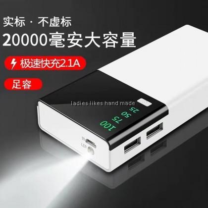 20000mah power bank 20000毫安充电宝 (1081)