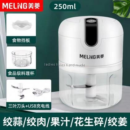 cordless electric mini food processor/grinder 无线电动迷你食物料理机/辅食搅拌机- 250ml (1065-1)
