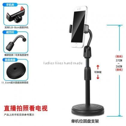 360° turnable handphone holder 可360°旋转手机/直播支架 (1012-1)