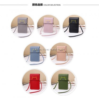 touch screen sling bag 触屏式手机包 (2005-1)