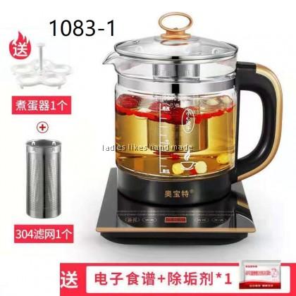 1.8L multifucntion health pot 1.8L 多功能养生壶 (1083 / 1083-1)